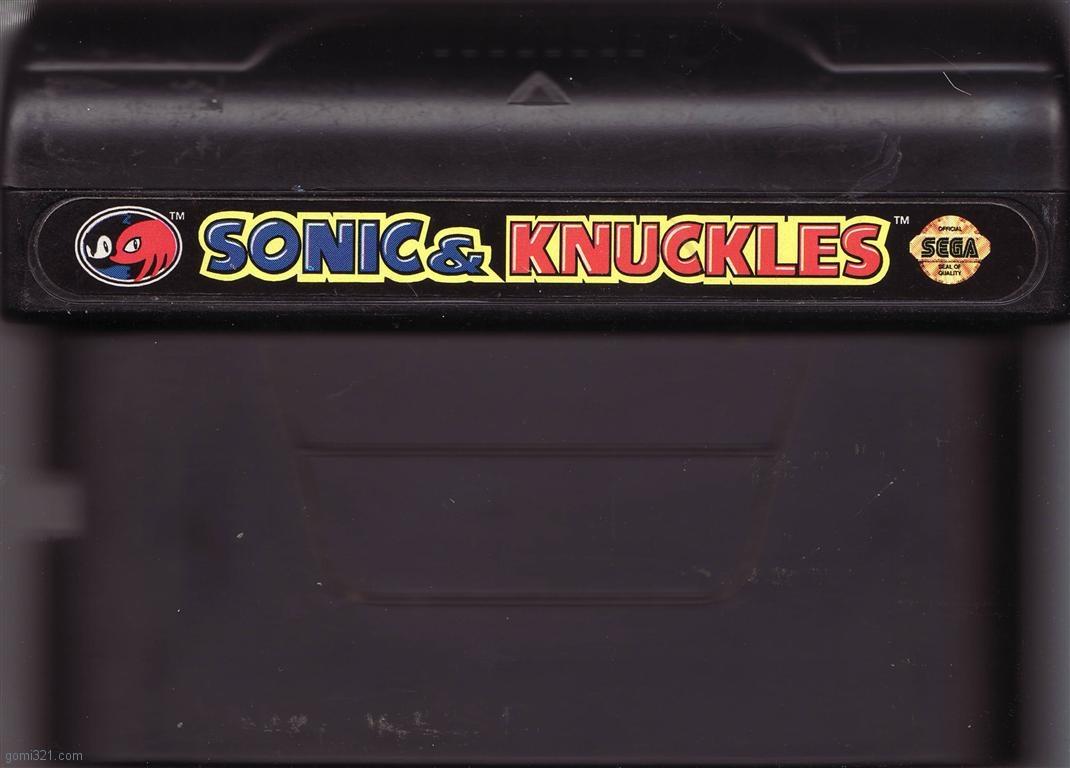Sega Genesis Games Gomi S Nostalgia Site