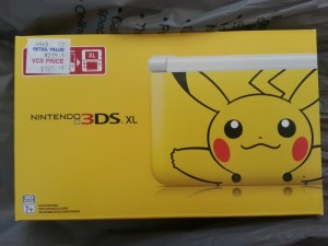 Pikachu Edition 3DS XL